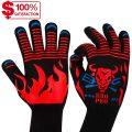 KAshop BBQ Pro BBQ Gloves